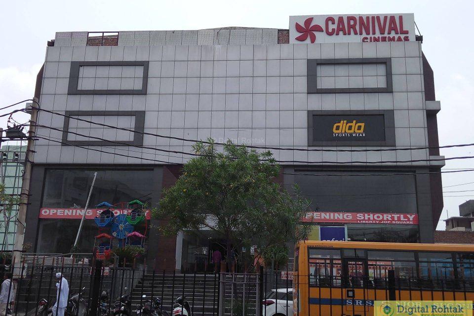 Carnival Cineama