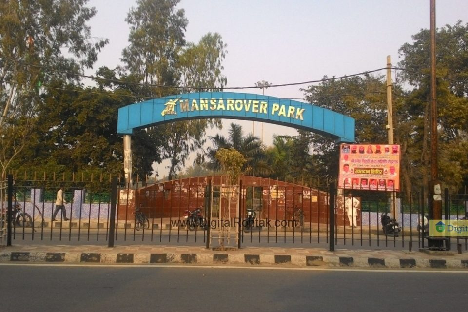 Mansarover Park Rohtak