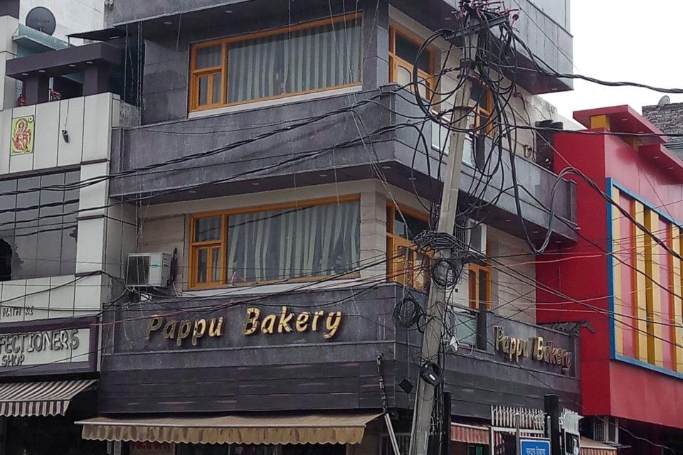 Pappu Bakery Rohtak
