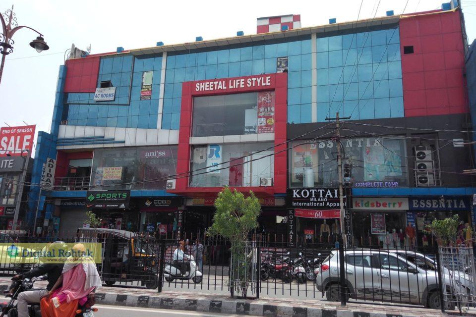 Sheetal Life Style Mall