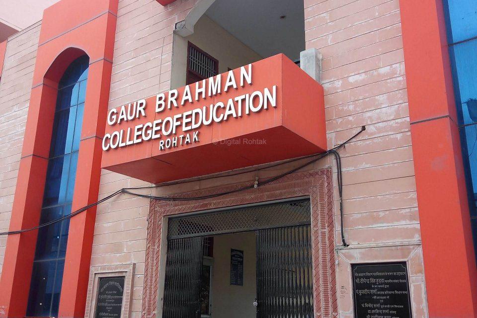 Gaur Brahman College, Rohtak