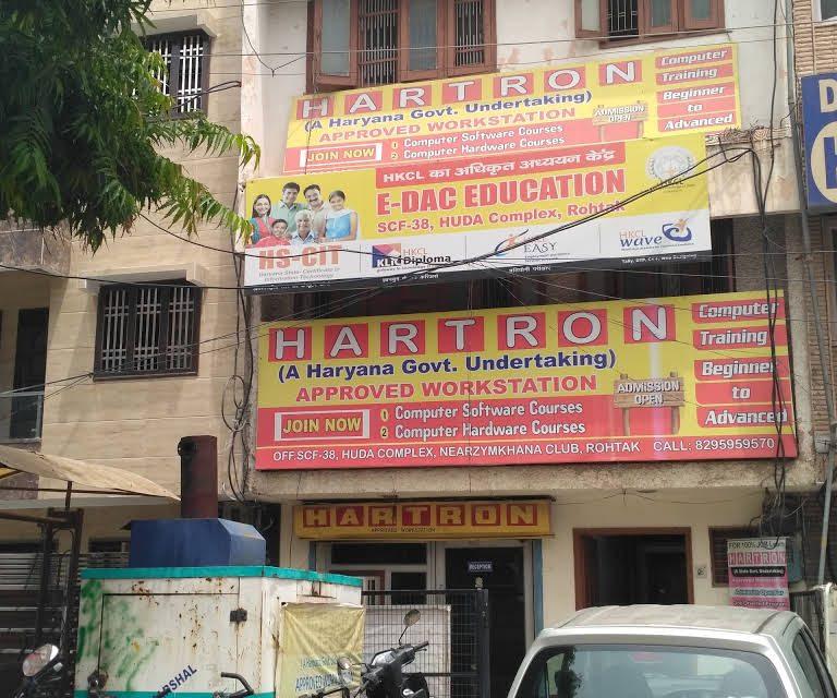 Hartron Rohtak Courses