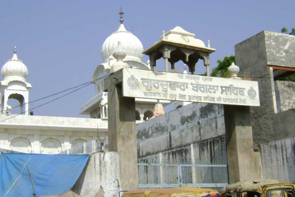 Gurudwara-Bangla-Sahib-rohtak