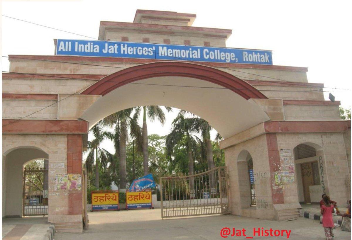 all-india-jat-heroes'-memorial-college-rohtak