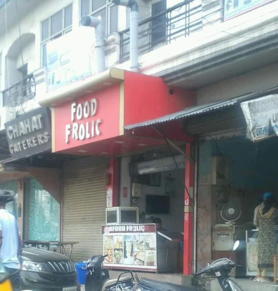 food-frolic-rohtak
