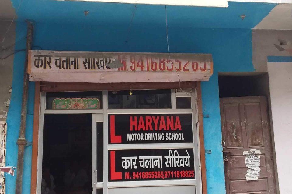 haryana-driving-school-rohtak