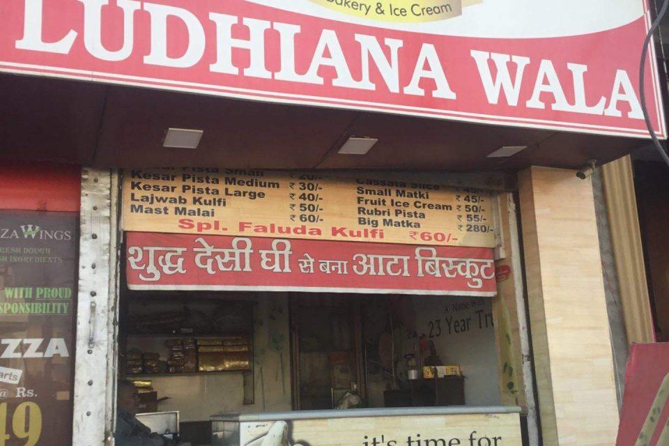 ludhiana-wala-rohtak