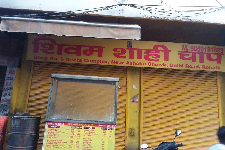 shivam-shahi chap-rohtak