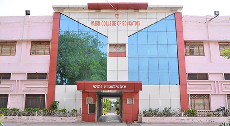 vaish-college-of-law-rohtak
